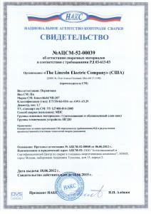 atssm-52-00039-innershield-nr-207pdf